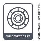 wild west cart icon vector on... | Shutterstock .eps vector #1261095448