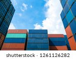 clean container box with blue... | Shutterstock . vector #1261126282