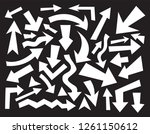 hand drawn arrows. vector icons ... | Shutterstock .eps vector #1261150612