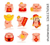 collection of little piggy. a... | Shutterstock .eps vector #1261176565