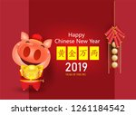 Happy chinese new year 2019 wealthy, Zodiac sign for greetings card, Chinese posters, brochure, banners,Translation: Gold is overflowing doubly vector artwork Trading profit Many gold assets.