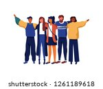 diverse friend group of people... | Shutterstock .eps vector #1261189618