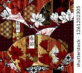 seamless pattern with asian... | Shutterstock .eps vector #1261202305