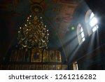 nizhny novgorod  russia  ... | Shutterstock . vector #1261216282