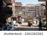 street photography of street in ... | Shutterstock . vector #1261262362