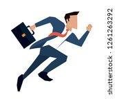 businessman successful... | Shutterstock .eps vector #1261263292