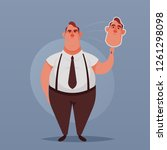 cute character. angry boss... | Shutterstock .eps vector #1261298098