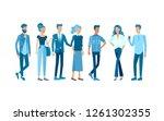 detailed character business men ... | Shutterstock .eps vector #1261302355