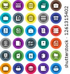 white solid icon set  case... | Shutterstock .eps vector #1261315402