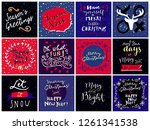 set of hipster hand drawn merry ... | Shutterstock .eps vector #1261341538