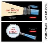 error 404 page vector internet... | Shutterstock .eps vector #1261351048