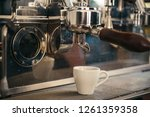 making all kinds of coffee... | Shutterstock . vector #1261359358