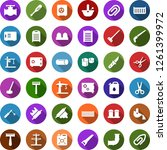 color back flat icon set  ... | Shutterstock .eps vector #1261399972