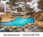 diamond fork hotsprings   early ... | Shutterstock . vector #1261438792