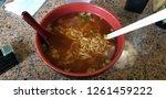 Hot Ramon Noodle Soup