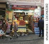 istanbul  turkey   november 7th ... | Shutterstock . vector #1261462282