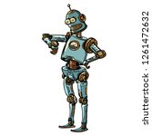 robot looks at the wristwatch ... | Shutterstock .eps vector #1261472632