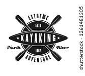 kayaking vector sport club... | Shutterstock .eps vector #1261481305