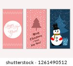 merry christmas and happy new... | Shutterstock .eps vector #1261490512