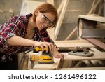 professional and talented... | Shutterstock . vector #1261496122