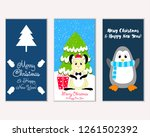 vector illustration of winter... | Shutterstock .eps vector #1261502392