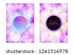 bauhaus cover set with liquid... | Shutterstock .eps vector #1261516978