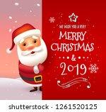 3d realistic santa claus... | Shutterstock .eps vector #1261520125