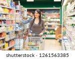 woman in supermarket | Shutterstock . vector #1261563385
