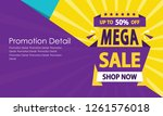 mega sale with up to 50 ... | Shutterstock .eps vector #1261576018