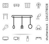 kitchen appliances line icon.... | Shutterstock . vector #1261578028