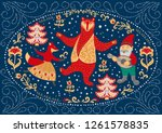 dancing fox and bear to the... | Shutterstock .eps vector #1261578835