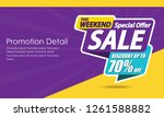sale banner template design ... | Shutterstock .eps vector #1261588882