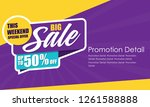 sale banner template design ... | Shutterstock .eps vector #1261588888