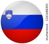 3d vector drawing. round flag... | Shutterstock .eps vector #1261688302