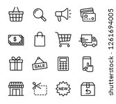 shopping icons set  e commerce... | Shutterstock .eps vector #1261694005