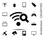 wi fi search icon. simple glyph ...