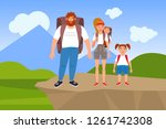 vector illustration of a happy... | Shutterstock .eps vector #1261742308