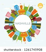 nashville tennessee city... | Shutterstock . vector #1261745908