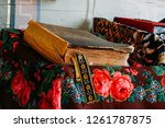 old book with embroidery... | Shutterstock . vector #1261787875