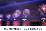 happy new year and  city . | Shutterstock . vector #1261801588