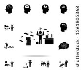 chaos at work icon. detailed...   Shutterstock .eps vector #1261805368