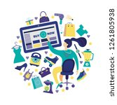 modern round design concept of... | Shutterstock .eps vector #1261805938