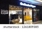 kuala lumpur  malaysia  ... | Shutterstock . vector #1261809385