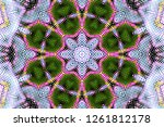 abstract geometric background... | Shutterstock . vector #1261812178