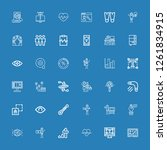 editable 36 curve icons for web ...   Shutterstock .eps vector #1261834915