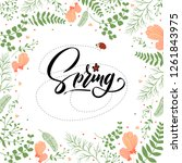 spring. handwritten inscription ... | Shutterstock .eps vector #1261843975