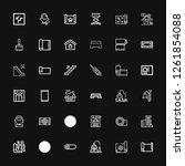 editable 36 floor icons for web ... | Shutterstock .eps vector #1261854088