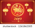 chinese new year 2019 card is... | Shutterstock .eps vector #1261862305