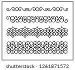 this is set of a metal forged... | Shutterstock .eps vector #1261871572