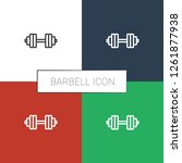 barbell icon white background....   Shutterstock .eps vector #1261877938